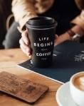 Кофеянка