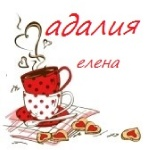 адалия