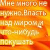 Nadya_Skin