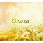 Олюська28