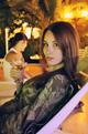 Melissa_mint