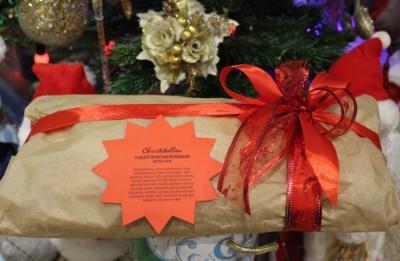 Рождественский творожный штоллен - рецепт пошаговый с фото