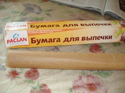 Обзор сайта http://саяна24.рф/