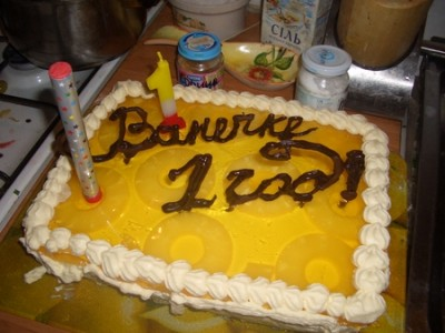 Рецепт торта для ребенка 1 год своими руками