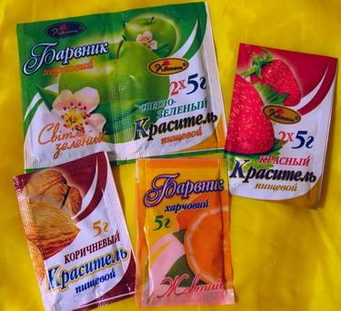 Подскажите, где купить пищевые красители в МОСКВЕ?