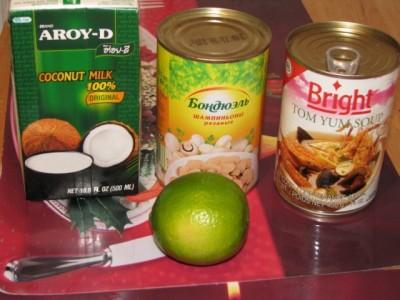 рецепты от якитория суп том ям набэ рецепт