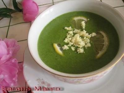 рецепт протертого супа из шпината