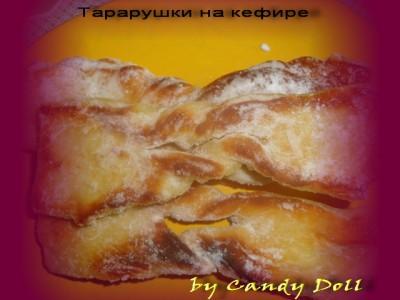 Тарарушки на кефире рецепт пошагово с фото