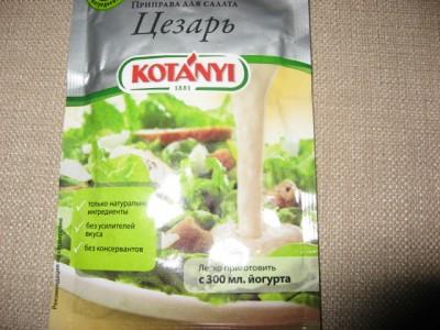 рецепт соуса цезарь ролл шоколадницп