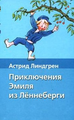 я хочу познакомится девчонкой 10 11лет в москве