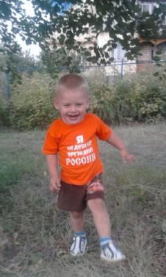 """на майке написано  """"я будущий президент России """""""