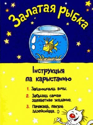 Открытки с днем рождения на белорусском, фотоприколы надписями поздравление