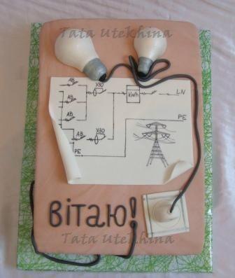 Торт на день энергетика своими руками