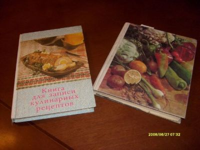 Армянские блюда немецкая кухня