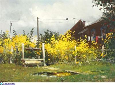 Олег леонов золотые шары