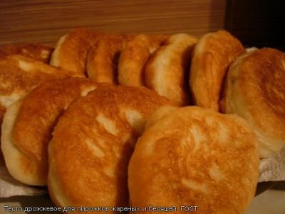 пирожки с капустой гост