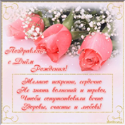 открытки тете: