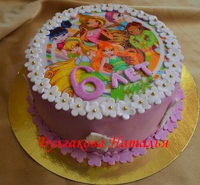 вафельные картинки на торт modecor заказ по украину