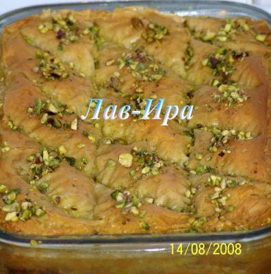 Пахлава из теста фило и меда рецепт с фото