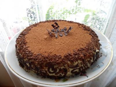 Торт с банановым кремом и черносливом