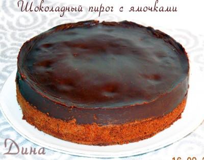 Шоколадный пирог с ямочками