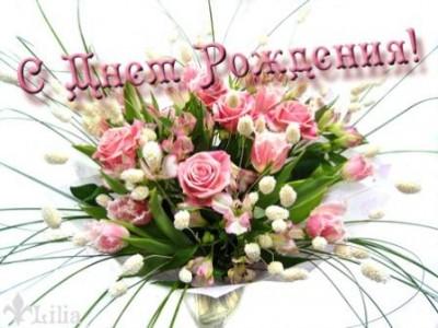 Поздравления с днем любимую тетю