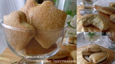 домашние рецепты выпечки печенья на украине