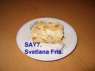 Пирог из пачки творога