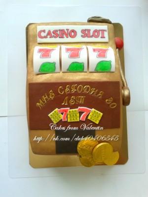 торт ігровий автомат