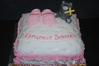 Торт мадам безе заказать фото 5