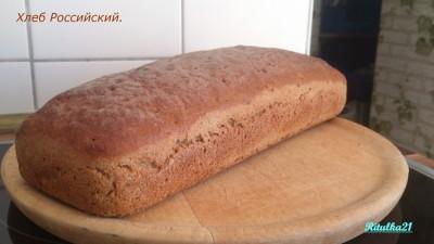 Порно хлеб от россии розовом корсете