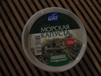 Быстрый салат из морской капусты