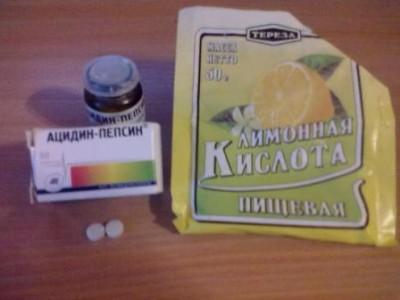 Ацидин-пепсин для приготовления сыра рецепт пошагово в