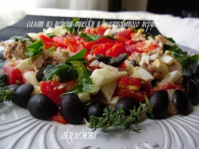 рецепт салата из маслин и перца