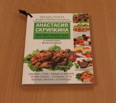 Рецепты для дачи и пикника
