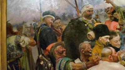 фото жены с турками