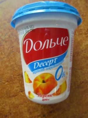 Какой йогурт можно при диете дюкана