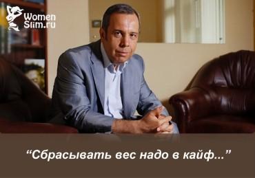 Методика похудения доктора ковалькова 6