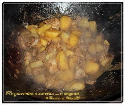 Блюда в казане рецепты для казана  рецепты с фото на