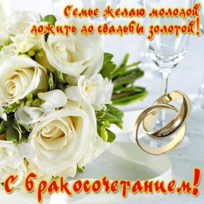 Поздравление для свекрови со званием свекрови