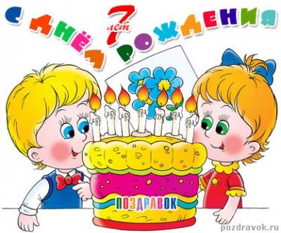 Поздравления с днем рождения дочери снохе