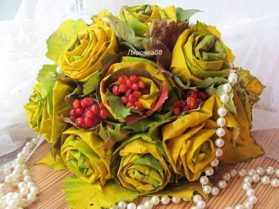Букеты из листьев, магазин комнатных цветов в москве адреса