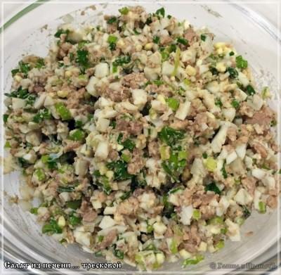 рецепт салатов из тресковой печени