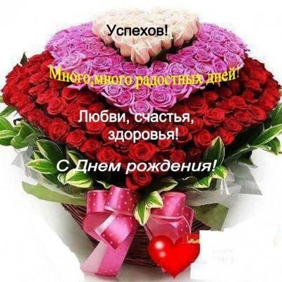 Поздравления с днём рождения тете юле