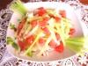 Салат  из  Сельдерея ,  Китайского салата  и  Грейпфрута