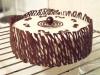 Сливочный торт с...