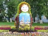Сергиев Посад – «игрушечная столица  России»