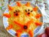 Салат «Солнышко»