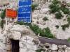 ИЗРАИЛЬ. Вифания. Пещера Святого Лазаря