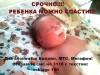 НАША НОВАЯ ПОДОПЕЧНАЯ-Кирочка Никулина!